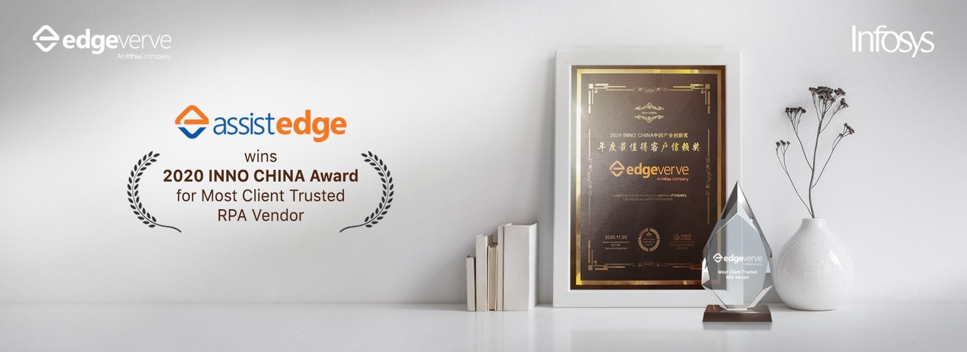AssistEdge-China-Summer-Award-bgs